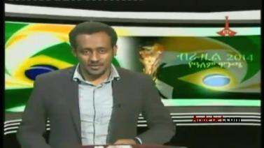 Ethiopian Sport News - Tuesday 08 July 2014 - Evening