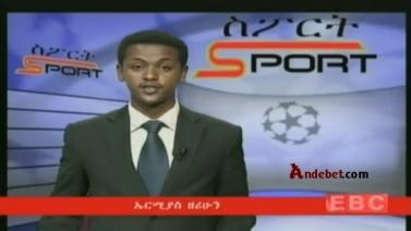 Ethiopian Sport News - Monday 22 Sep 2014 | Evening