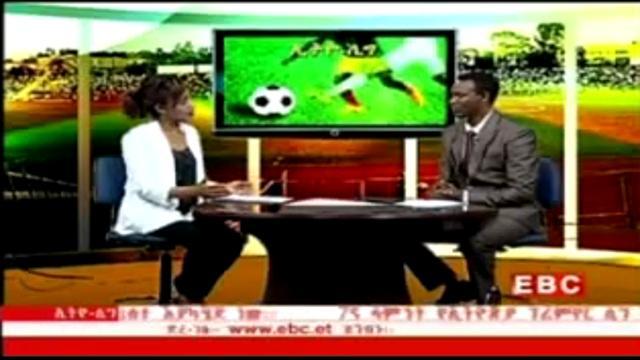 Ethio League Sport Program - Saturday 13 Dec 2014