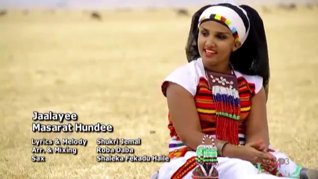 Meseret Hundee - Jaalayee [New Oromiffa Music 2015]