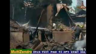 ETHIOPIA - Big FIRE Destroyed Over 46 Houses in Addis Ababa ( Piassa ) around Taytu Hotel