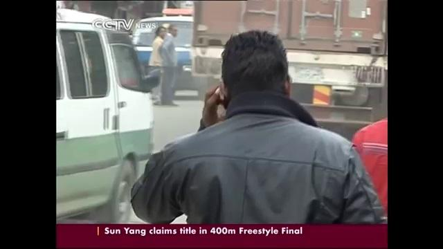 4G cellular coverage coming to Ethiopia - CCTV