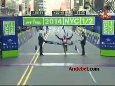 Ethiopian Sport News - Monday 17 Mar 2014 - Evening