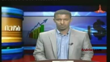 Ethiopian Business News - Tuesday 19 Aug 2014