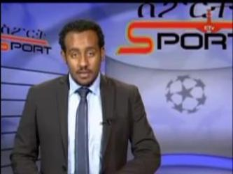 Ethiopian Sport News - Tuesday 15 July 2014 - Evening