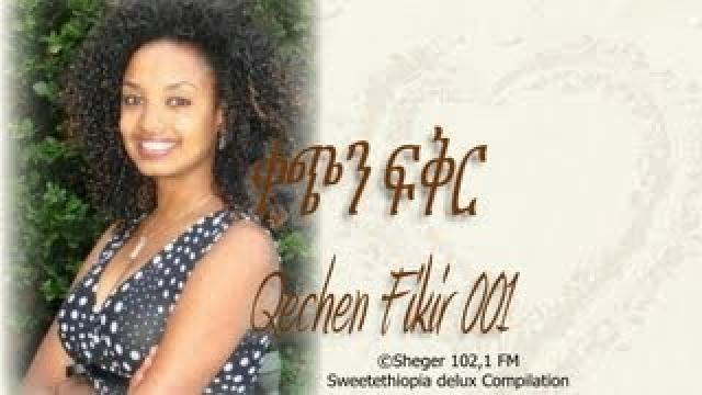 Qechen Fikir 001 (Radio Drama) Sheger 102. 1 FM