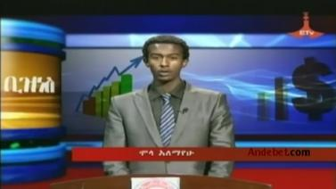Ethiopian Business News - Wednesday 20 Aug 2014