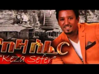 Tamerat Desta - Addis Abeba - [NEW Song August 2014]