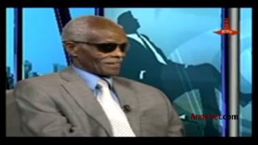 Arhibu - Interview With Journalist Solomon Gebreselassie