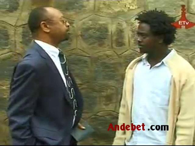 Betoch Ethiopian Comedy Part 21