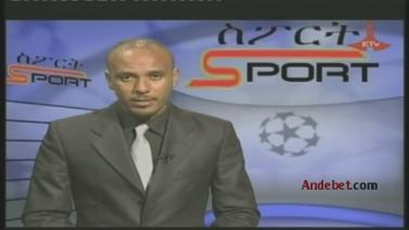 Ethiopian Sport News - Saturday 09 Aug 2014