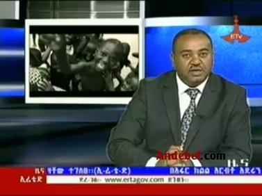 Ethiopian News In Amharic - Tuesday 22 Apr 2014 - Evening