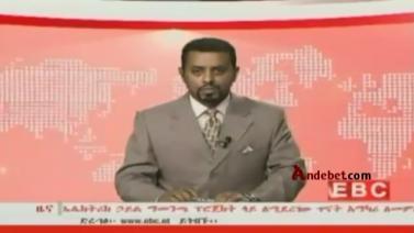 Ethiopian News In Amharic - Monday 22 Sep 2014 - Evening