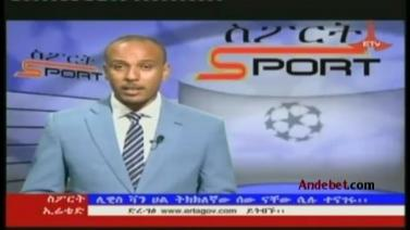 Ethiopian Sport News - Saturday 02 Aug 2014