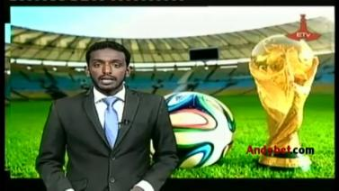 Ethiopian Sport News - Tuesday 10 June 2014 - Evening