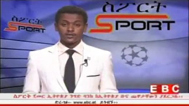 Ethiopian Sport News - Saturday 25 Oct 2014