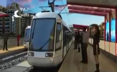3D Animation of Addis Ababa Light Rail Project