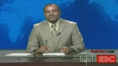 Ethiopian News In Amharic - Tuesday 02 Sep 2014 - Evening