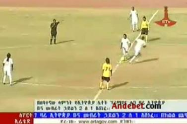 Ethiopia Sport News - Monday 03 Feb 2014 - Evening