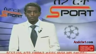Ethiopian Sport News - Tuesday 02 Sep 2014 - Evening