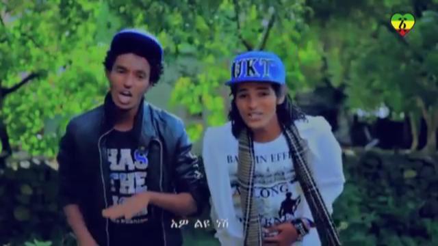 Alos Band - Geba Telegnalech [New Music Video 2015]
