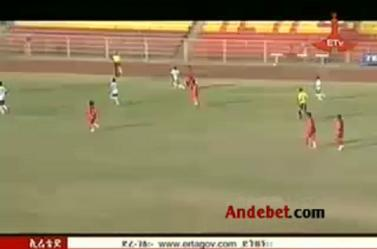 Ethiopian Sport News - Tuesday 04 Feb 2014 - Evening