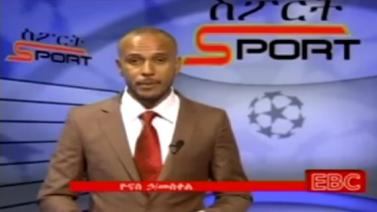 Ethiopian Sport News - Monday 01 Sep 2014 - Evening