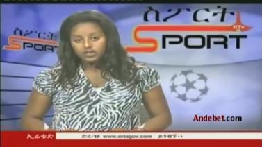 Ethiopian Sport News - Tuesday 19 Aug 2014 - Evening