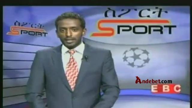 Ethiopian Sport News - Saturday 11 Oct 2014
