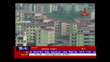 Over 700 Hectare Land ready for Condominiums In Addis Ababa
