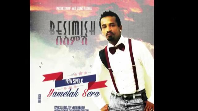 Yamlaksira - Besmish [New Music Video 2015]