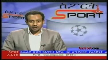 Ethiopian Sport News - Tuesday 29 July 2014 - Evening