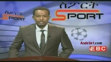 Ethiopian Sport News - Friday 12 Sep 2014 | Evening