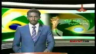 Ethiopian Sport News - Saturday 14 June 2014