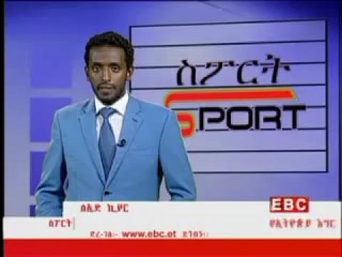 Ethiopian Sport News - Saturday 13 Dec 2014