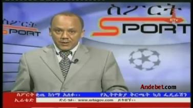 Ethiopian Sport News - Thursday 17 July 2014 - Evening