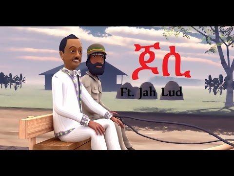 Jossy - Shik Belesh Ft. Jah Lude [NEW Music Video 2015]