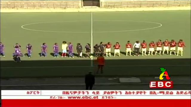 Ethiopian Sport News - Tuesday 03 Feb 2015 | Evening