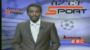 Ethiopian Sport News - Saturday 20 Sep 2014