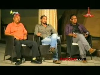 Balageru Idol Round 2 Episode 69 From Dire Dawa