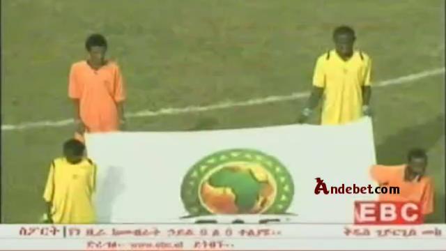 Ethiopian Sport News - Wednesday 15 Oct 2014 - Evening