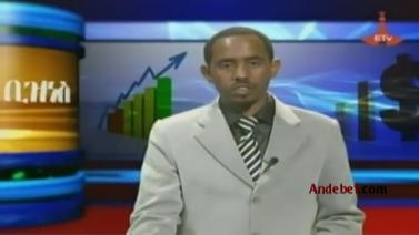 Ethiopian Business News - Friday | 29 Aug 2014
