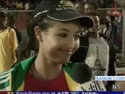 Ethiopian Football News 14 January 2013