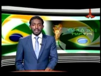 Ethiopian Sport News - Monday 16 June 2014
