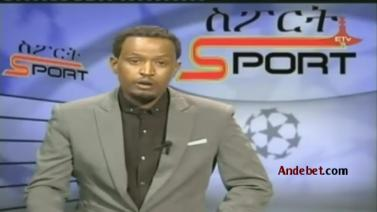 Ethiopian Sport News - Friday 22 Aug 2014 - Evening
