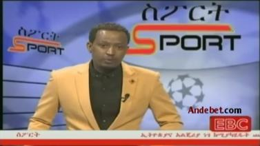 Ethiopian Sport News - Friday 05 Aug 2014 - Evening