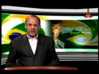 Ethiopian Sport News - Saturay 28 June 2014
