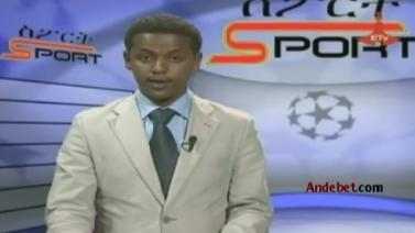 Ethiopian Sport News - Friday | 29 Aug 2014 - Evening