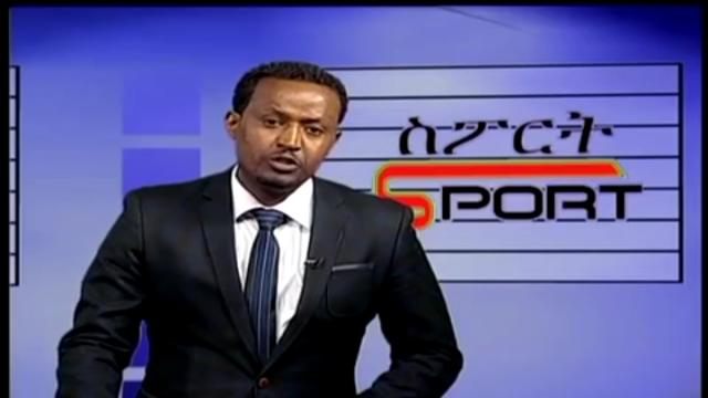 Ethiopian Sport News - Wednesday 18 Feb 2015 | Evening