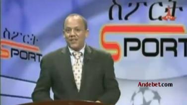 Ethiopian Sport News - Wednesday | 27 Aug 2014 - Evening